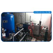 スマートケアタンクのご紹介 製品画像