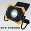 ソーラー充電対応 LED作業灯 20W 品番【YC-N7B】 製品画像