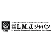 【LMJ公認】サプライヤー監査員育成コース 製品画像