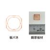 プレス加⼯・樹脂成形加⼯ 製品画像