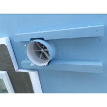 防水気密シートの代替に!防水透湿塗膜材『ウェザーシール』 製品画像
