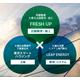 『太陽光発電の自家消費』のご提案 製品画像