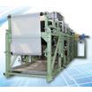 真空脱水機『HFC III型水平ベルトフィルター』 製品画像
