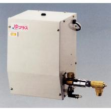 人工肛門・人口膀胱 温水洗浄システム パウチクリーン壁掛タイプ 製品画像