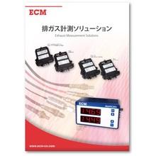 ジルコニアセンサーベース車載型排気ガス、イミッション計測器 製品画像
