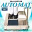 自動水中靴底洗浄機『AUTOMATシリーズ』※デモ機無料貸出中 製品画像