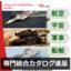 航空/宇宙・軍事・船舶・鉄道向け『組み込みボード』カタログ進呈 製品画像