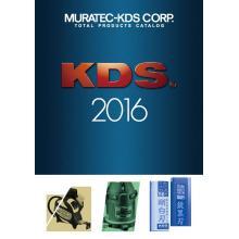 ムラテックKDS『総合カタログ2016』無料進呈中! 製品画像