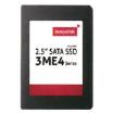 産業用SSD『SSD 3ME4シリーズ』【幅広く対応可能!】 製品画像