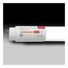 LED照明 <直管形LEDランプ 高演色形> 製品画像