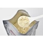 健康食品の粉体殺菌装置 製品画像