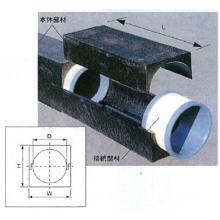 樹脂製トラフ『孔一くん』 製品画像