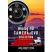 【防犯カメラ】アナログHDカメラ&DVRコレクション 製品画像