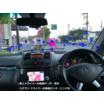 """自動車運転時の""""視線""""を可視化・分析【評価・分析・実験 部向け】 製品画像"""