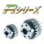 サーボモータ減速機用 歯研平歯車 Rシリーズ:小原歯車工業 製品画像