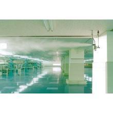 産業用空調加湿システム 【AirAKI(エアラキ)】 製品画像
