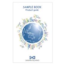 【サンプルブックプレゼント】スポンジ・ゴム・樹脂板・不織布など 製品画像