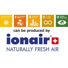 【テクノロジー】SDGsへの取り組み CO2排出量の削減化 製品画像