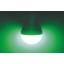 植物病害抵抗性誘導用LED光源『みどりきくぞう』 製品画像