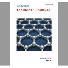 技術資料ULVAC TECHNICAL JOURNAL No78 製品画像