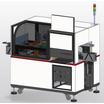検査装置『AXIS7000』 製品画像