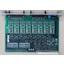 VMEバス デジタル出力ボード 製品画像
