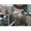 ミシン刃・リード罫加工機『GTR』 製品画像