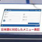 seihin_atv02.jpg