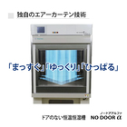 ND_0.jpg