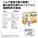 東日の軸力安定化剤Fcon(エフコン)国際特許を取得_W550pix.jpg