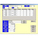 CEM3-PのPCソフト画面.jpg