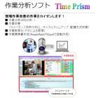 TimePrism.JPG