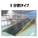 210312_Jスロープ用画像_アートボード 1.jpg