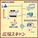 iPROS-KIP600_102.jpg