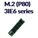 M.2 (P80)3IE6シリーズIPROSアイコン画像2.JPG