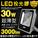 LD105-SY.jpg