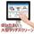 iPROS-KIP600_101.jpg