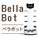 Bellabot.jpg