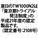 ipu_TW東京都トライアル_2012_07_23.jpg