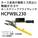 HCPWBL_1.jpg