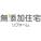 mutenka_reform_logo_fix-02.jpg