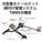 大型車ホイールナット締付け管理システムTWMS構成.jpg