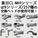 CL-MH_交換ヘッド.jpg