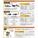 MNTDカタログP4関連製品と校正用のデジタルトルクドライバテスタTDT3.jpg