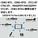 【Ver3.00】TDMS_TDMSHT画像追加(対応機種).jpg