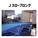 210312_Jスロープ用画像-02.jpg